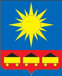 герб Артем