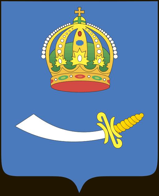 герб Астрахань