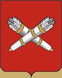 герб Белебей