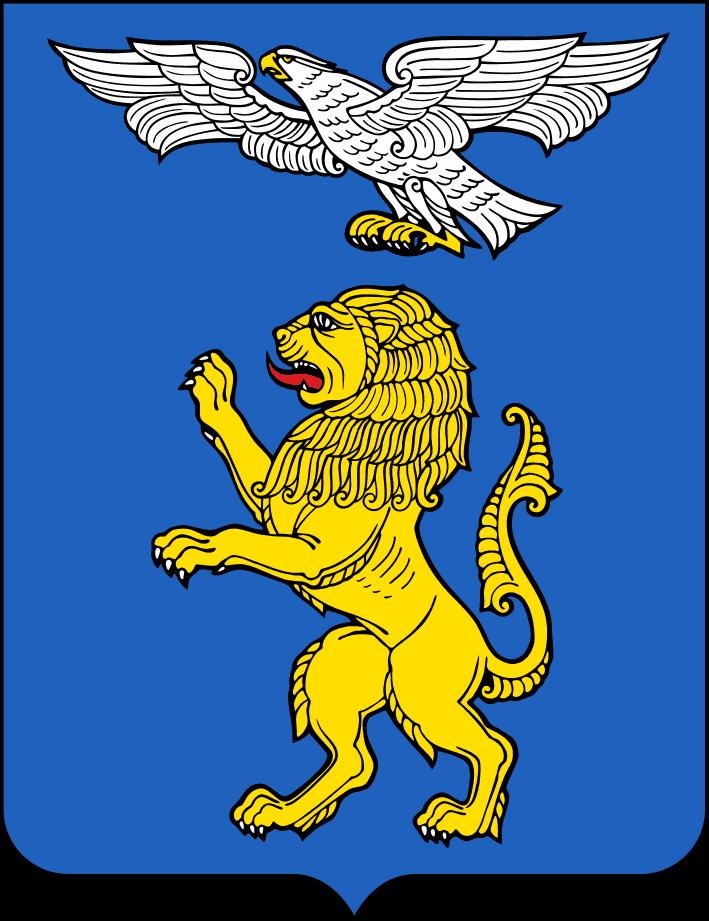герб Белгород