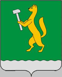 герб Белорецк