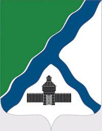герб Бердск