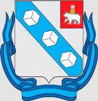герб Березники