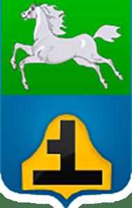 герб Бийск