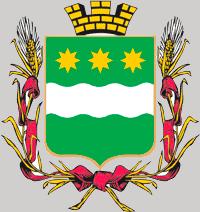 герб Благовещенск