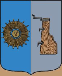 герб Боровичи