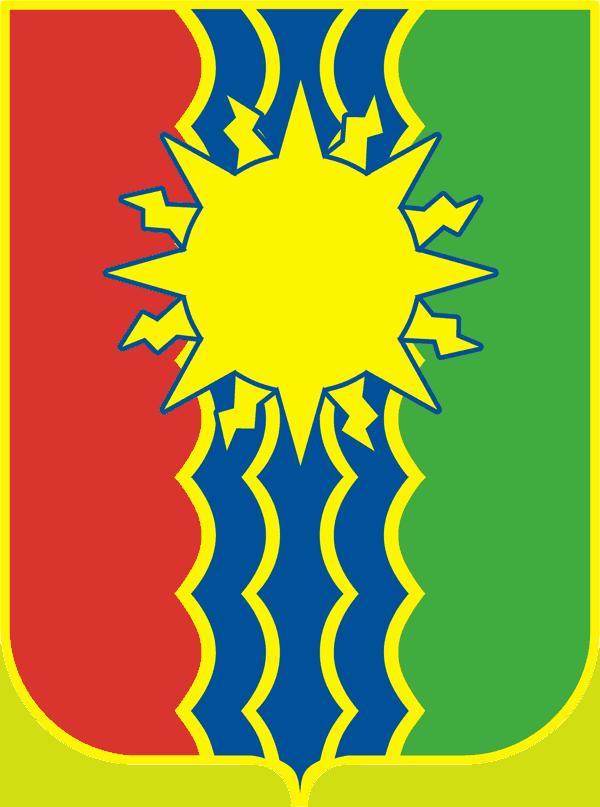 герб Братск