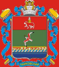 герб Чайковский