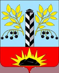 герб Черемхово