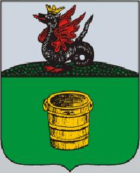 герб Чистополь