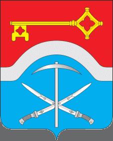 герб Донецк