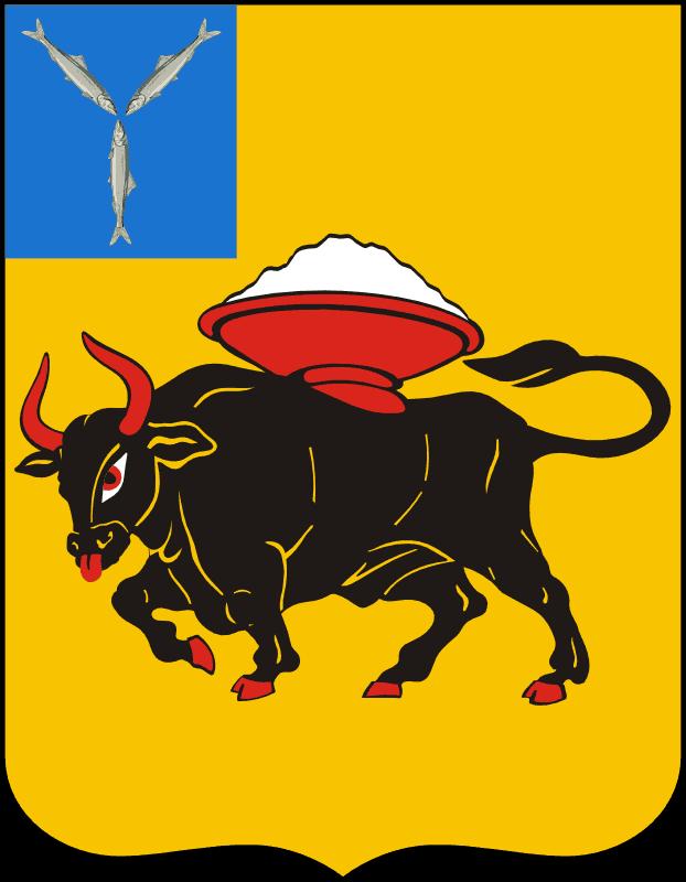 герб Энгельс