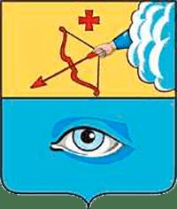 герб Глазов