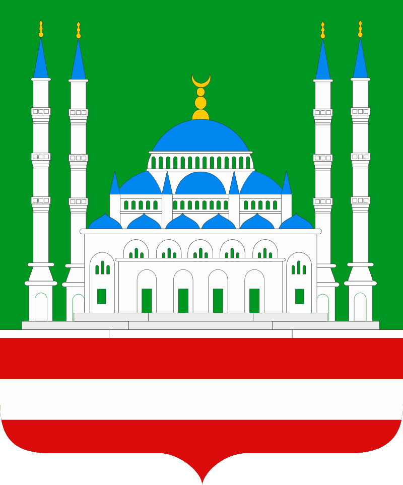 герб Грозный