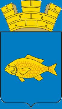 герб Ишим