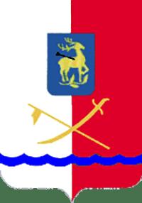 герб Каменск-Шахтинский