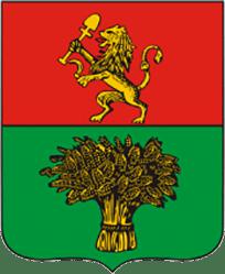 герб Канск