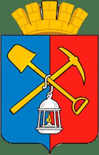 герб Киселёвск