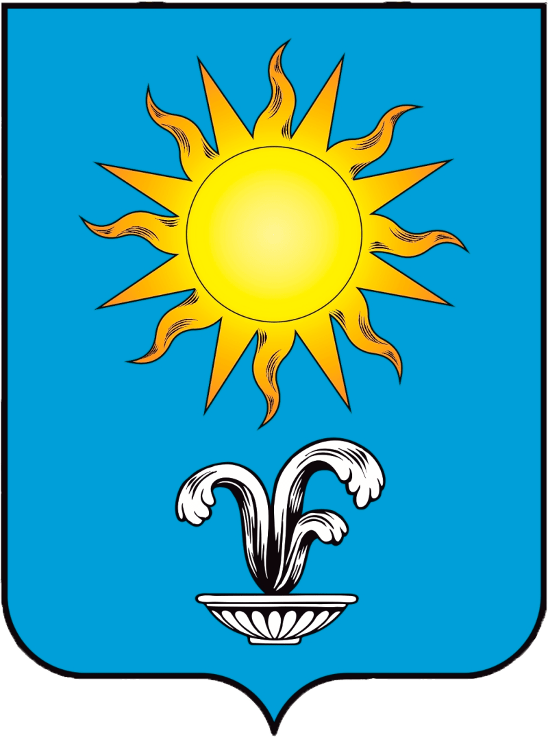 герб Кисловодск