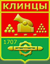 герб Клинцы
