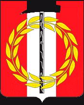 герб Копейск