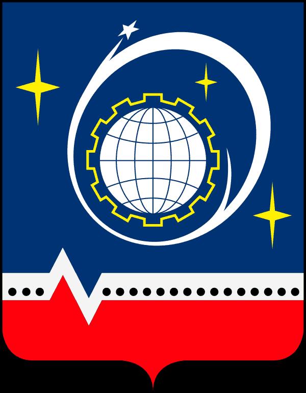 герб Королев