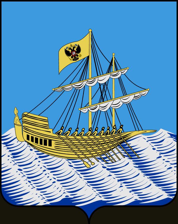 герб Кострома