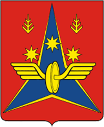 герб Котлас