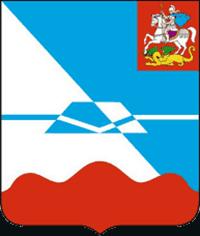 герб Красногорск
