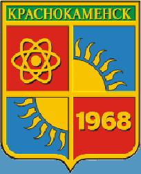 герб Краснокаменск