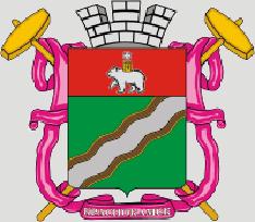 герб Краснокамск