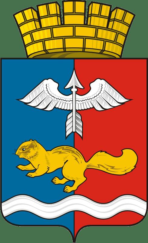 герб Краснотурьинск