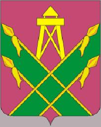 герб Кропоткин