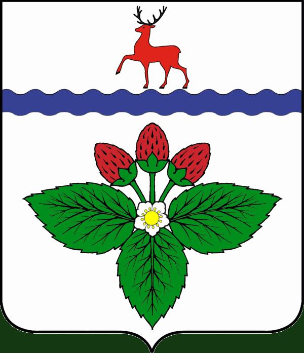 герб Кстово