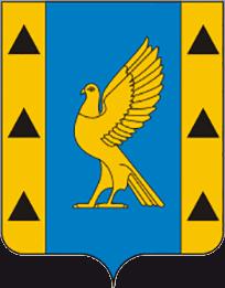 герб Кумертау