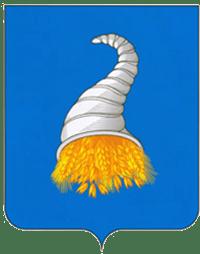 герб Кунгур