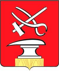 герб Кузнецк