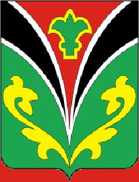 герб Лениногорск