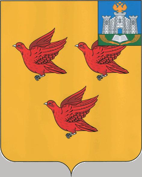 герб Ливны
