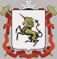 герб Лысьва