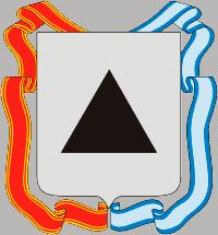 герб Магнитогорск