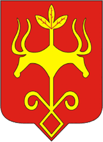 герб Майкоп