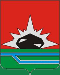 герб Междуреченск