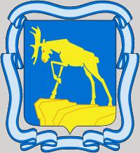 герб Миасс