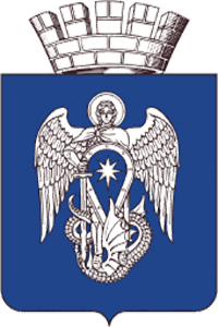 герб Михайловка