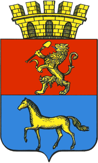 герб Минусинск