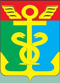 герб Находка