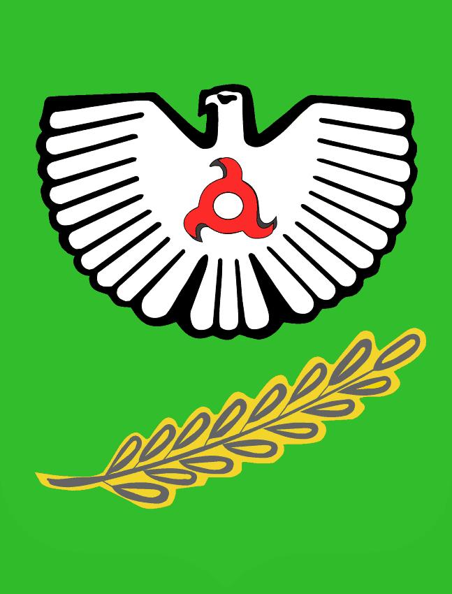 герб Назрань