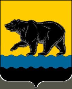 герб Нефтеюганск
