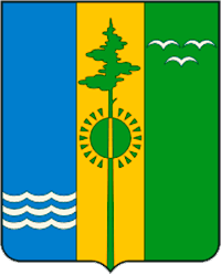 герб Нижнекамск